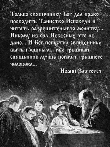 Дивное Дивеево
