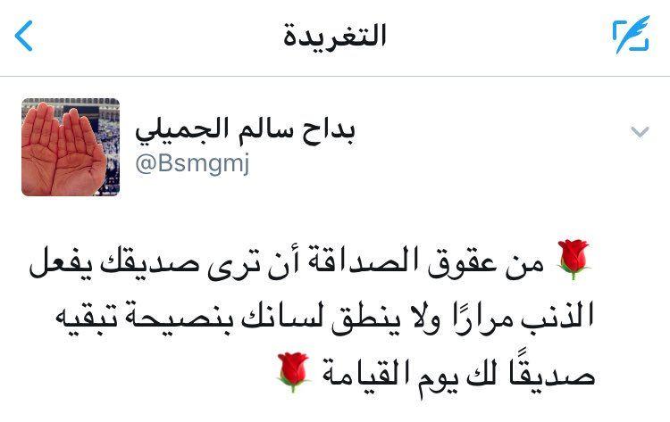 تغريدات المتوفين Kings3660 تويتر Holy Quran Math Quran