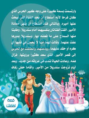 سندريلا Cinderella Disney Characters Movie Posters Fictional Characters