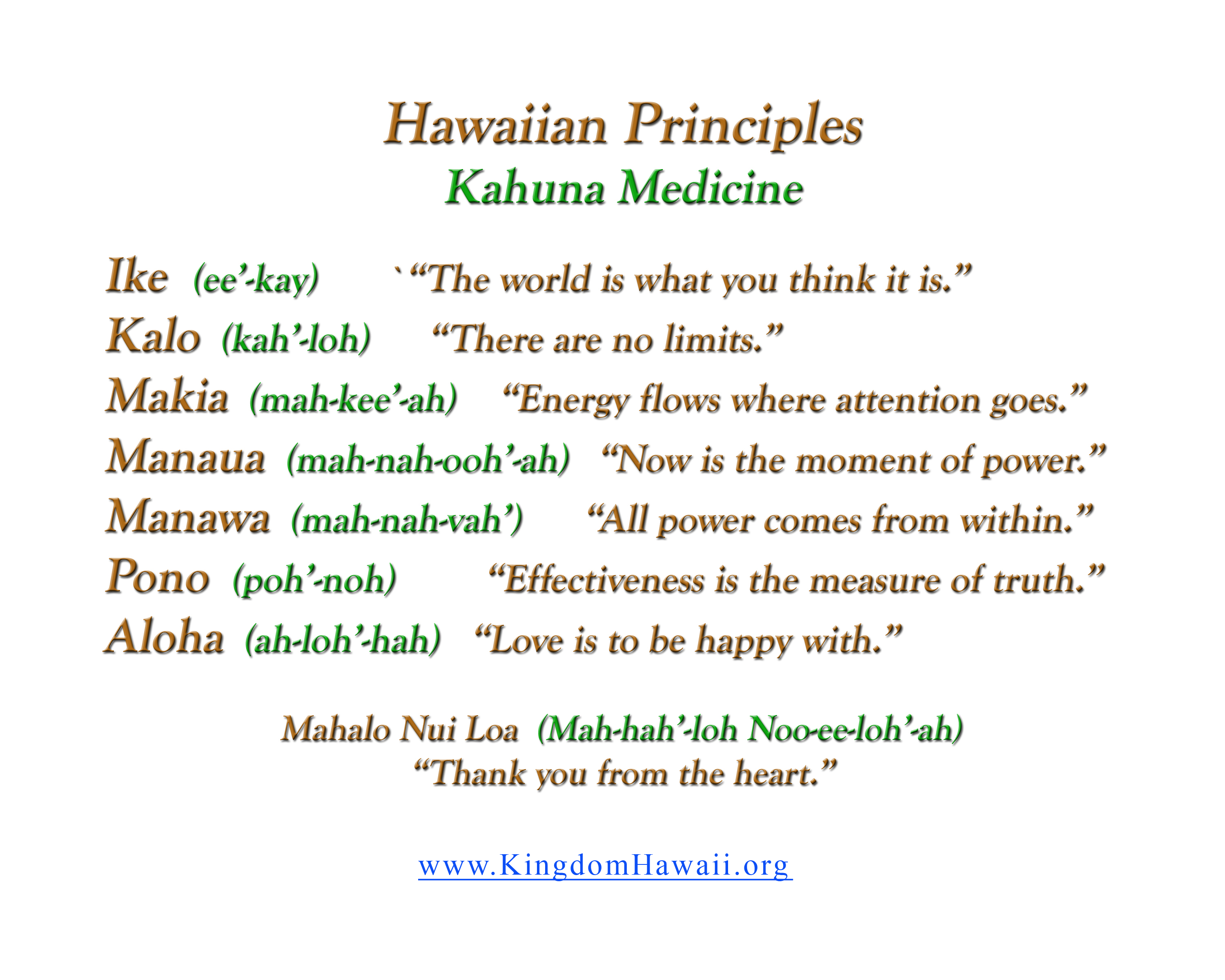 Ancient hawaiian spirituality kahuna magik palabras for Hawaiian sayings tattoos