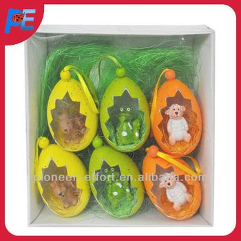 Easter plastic egg with rabbit/ frog/ sheep
