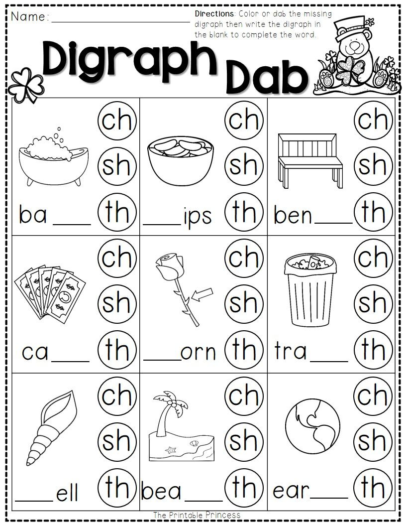 Worksheets Vowel Digraphs Worksheets st pactricks day freebie packet from the printable princess addition subtraction silent