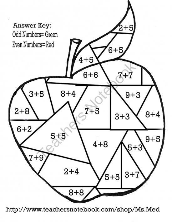 FREE Printable Math Apple Puzzle - Homeschool Giveaways Fun Math  Activities, Apple Math, Math Facts