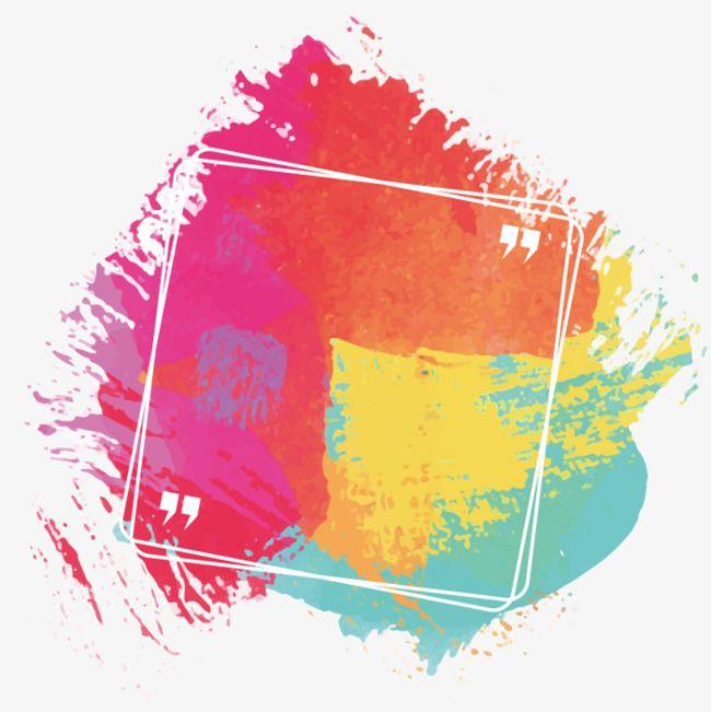 Shading Paint Blots, Paint Clipart, Colour, Color PNG ...