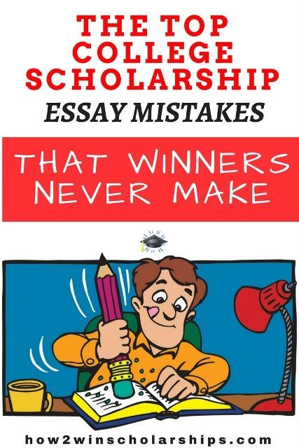 The Top College Scholarship Essay Mistakes That Winners Never Make - scholarship essay