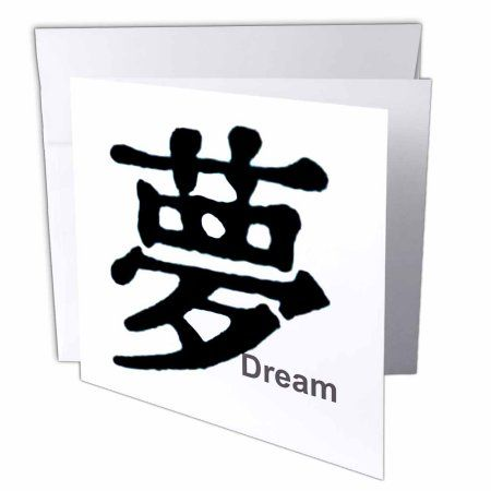 3drose Chinese Symbol Dream Greeting Cards 6 X 6 Inches Set Of 6