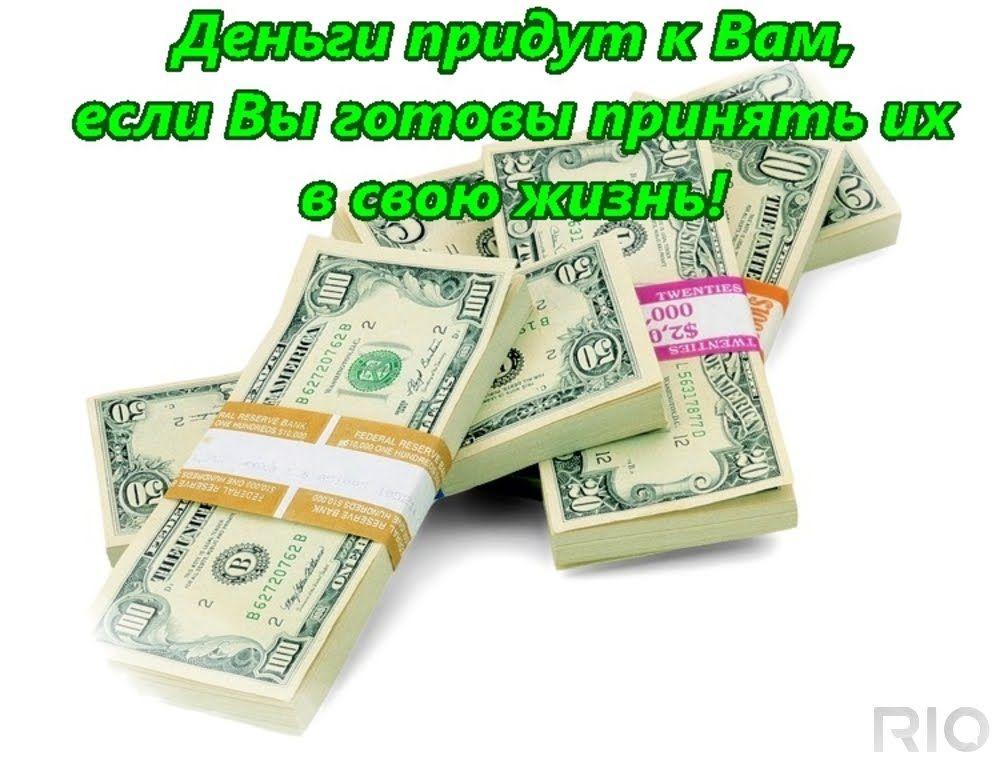 деньги бизнесу срочно