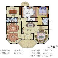 أكبر تجميع صور لواجهات وخرائط المنازل My House Plans Home Design Floor Plans Model House Plan