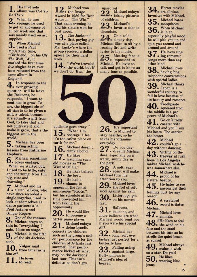50 Facts About Michael Jackson From The Early 70s Not Sure How Many Of Them I Really Believe But Theyre Fun To Read
