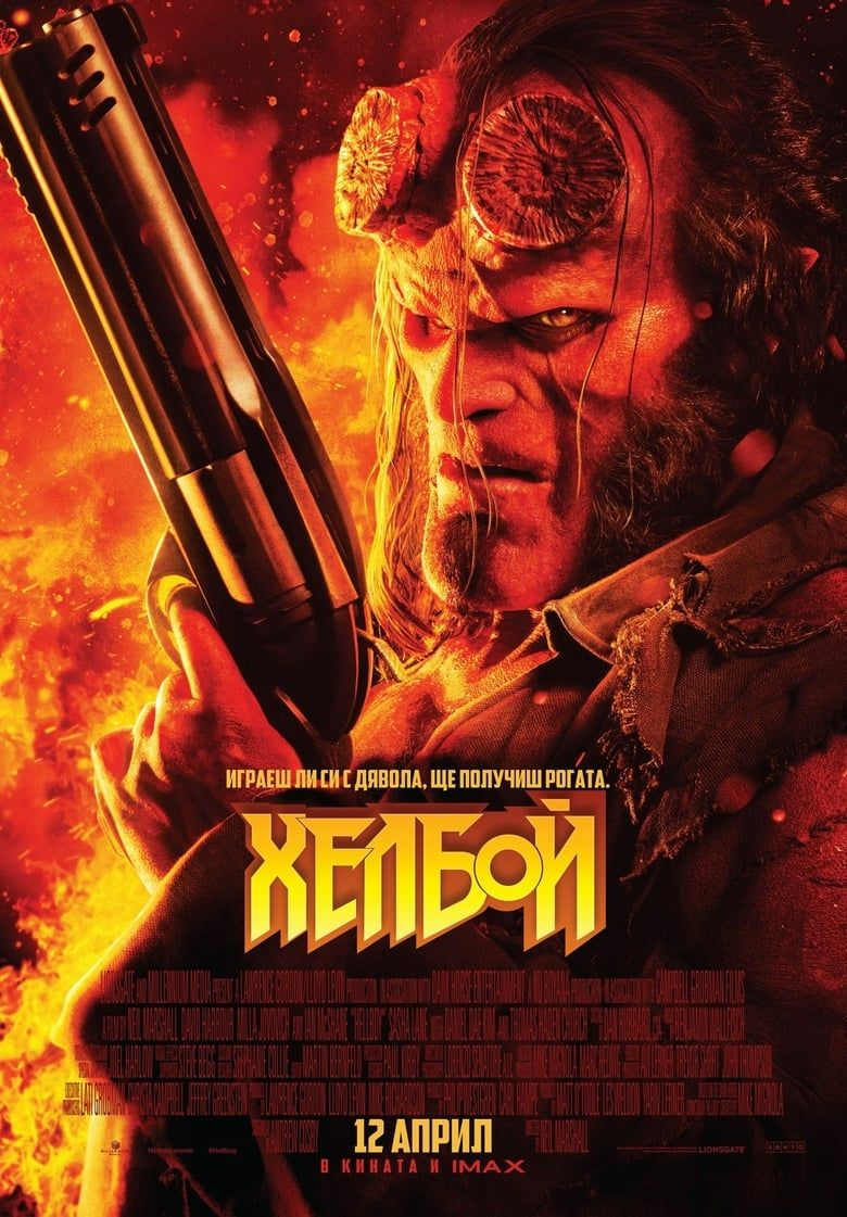 Hellboy Pelicula Completa 480 in 2020 Original movie