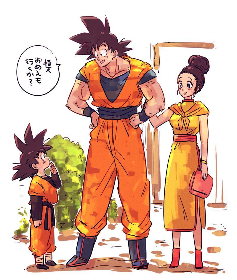 Goku and gohan porn