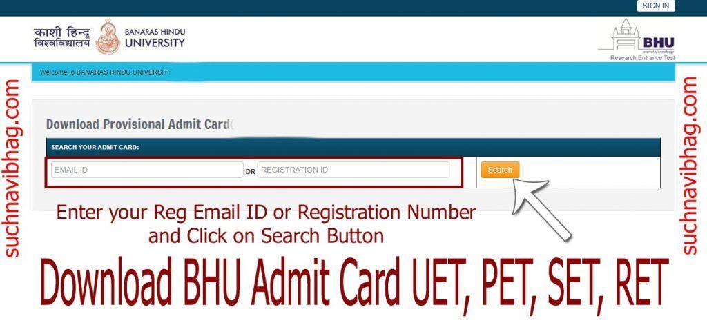 application form bhu 2021 BHU Admit Card Download UET PET SET RET  Cards, Card downloads, Pets
