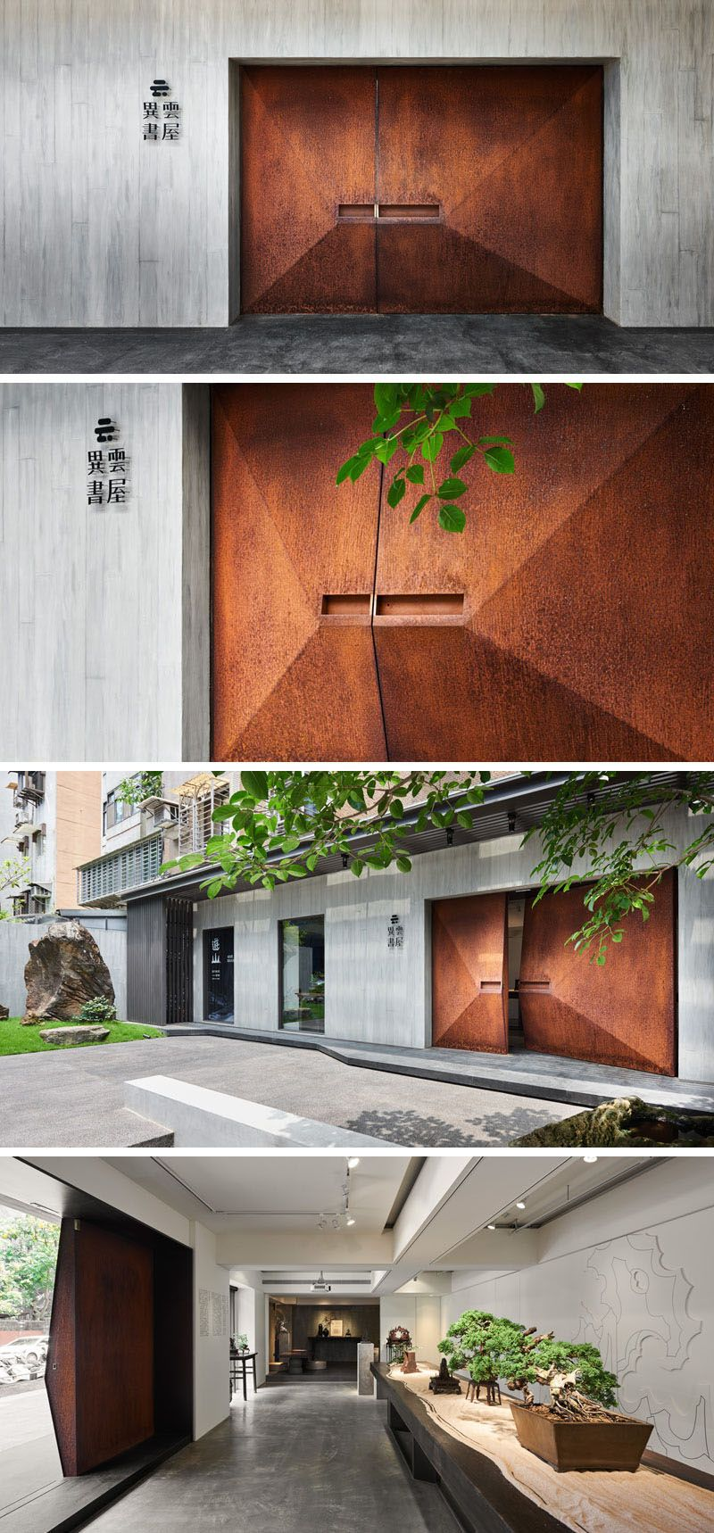 Geometrically shaped weathered steel doors welcome visitors to an