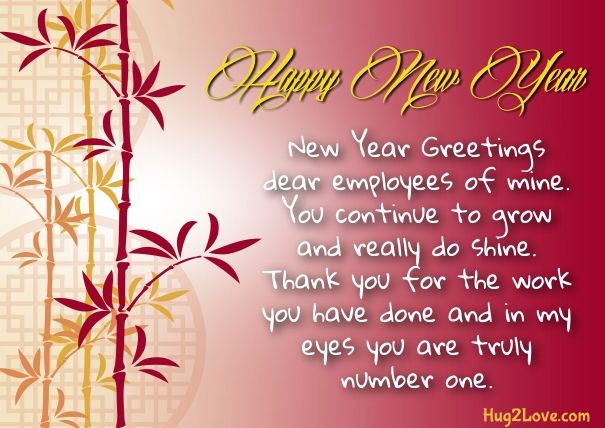 New Year Message To Employees Happy New Year Message Happy New Year Quotes New Year Message