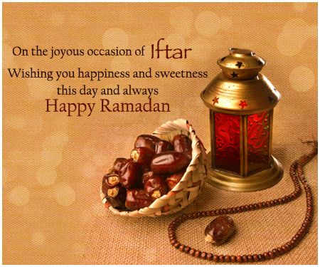Ramadan Grüße