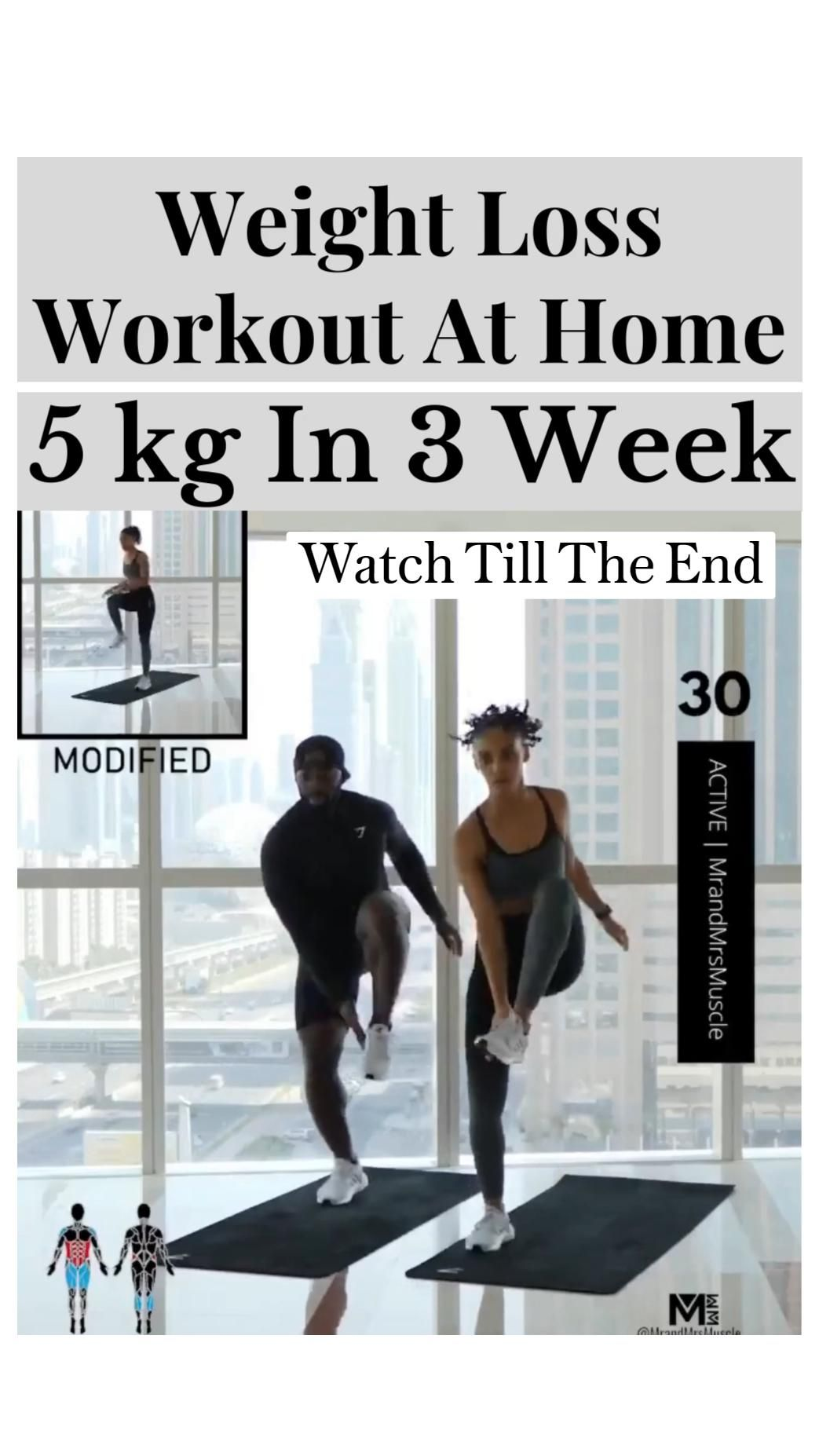 Weight Loss Workout at Home ||