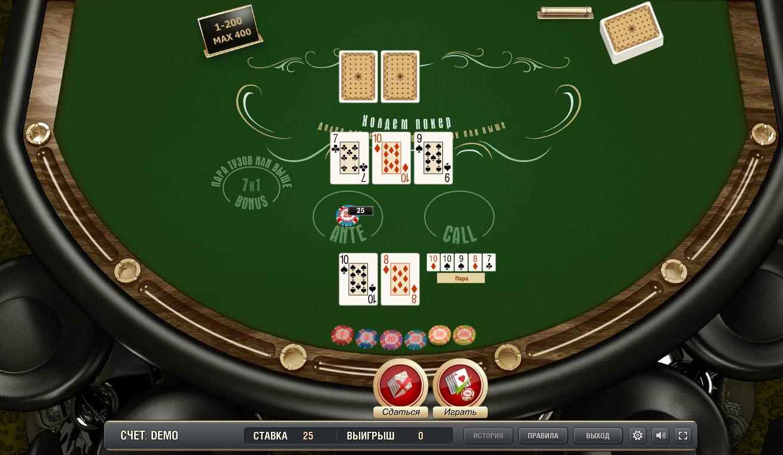 Покер играть не онлайн казино играть сейфы онлайн