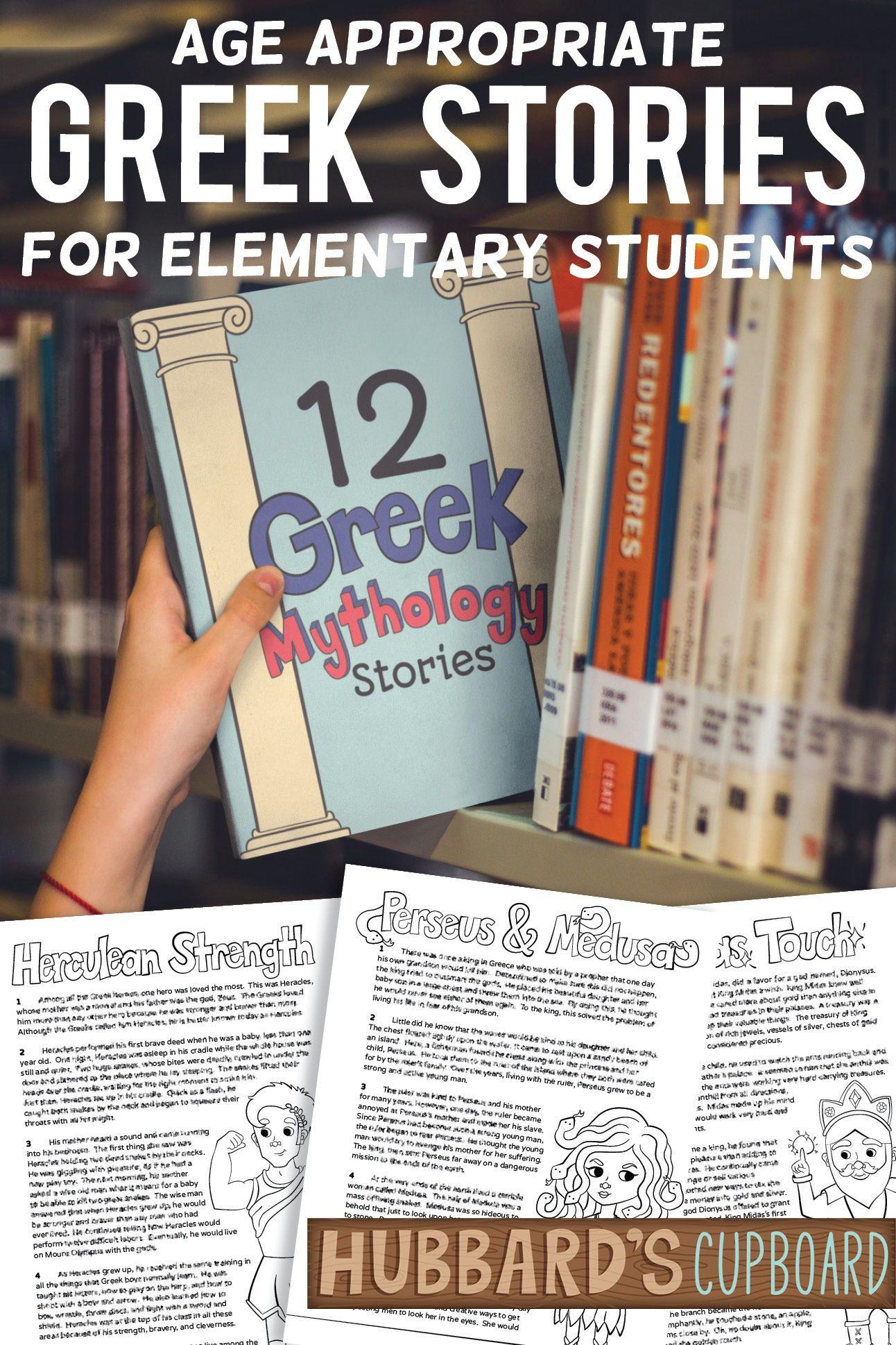 Greek Mythology Stories 4th 6th Greek Myths Upper Elementary Reading In 2020 Greek Mythology Stories Greek Myths Upper Elementary Reading
