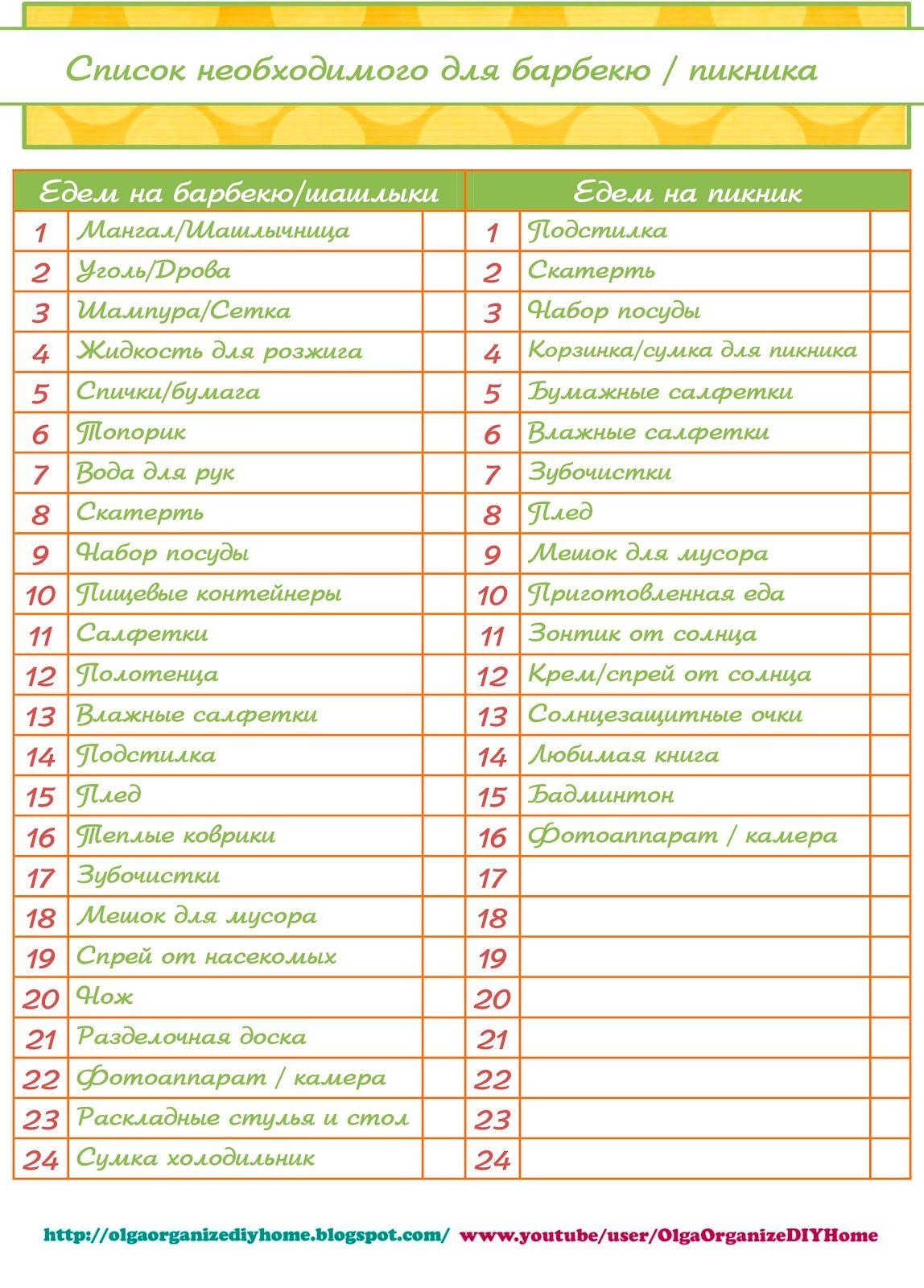 free методические указания для проведения лабораторных работ по курсу