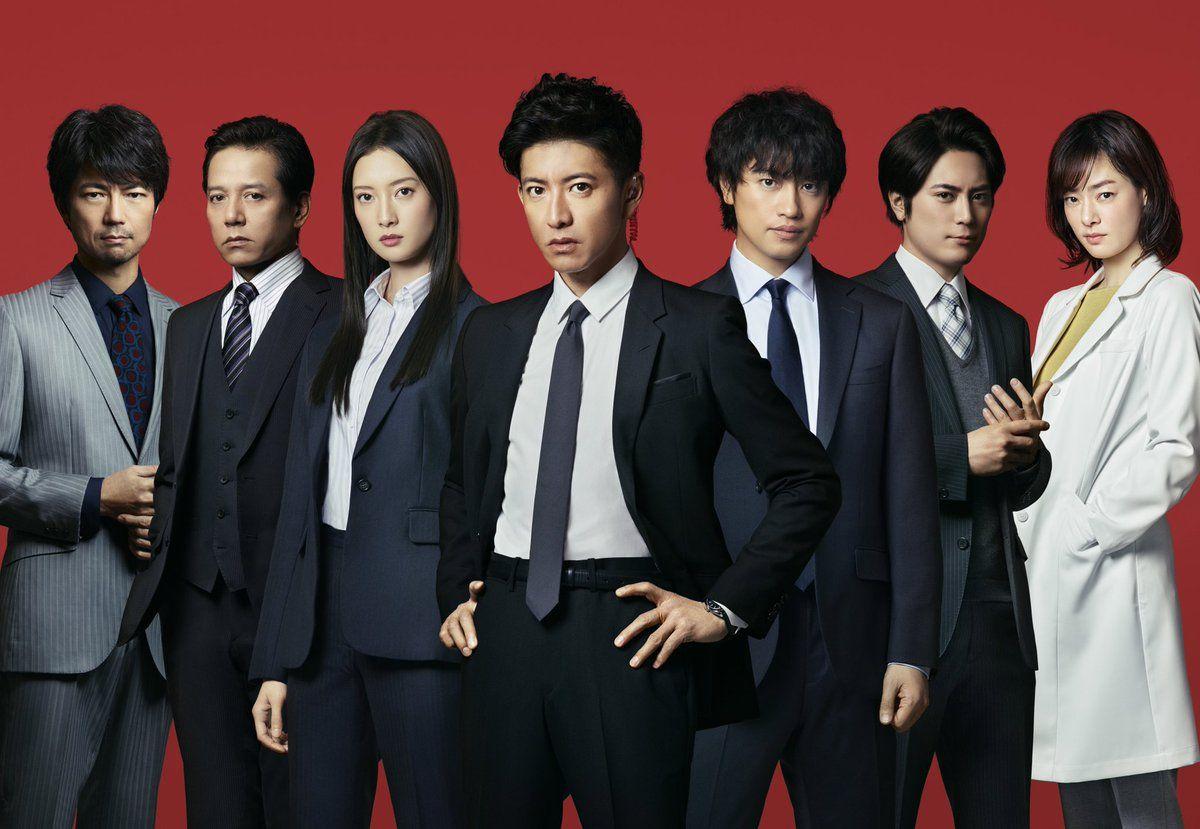 Bg Personal Bodyguard Season 2 Asianwiki In 2020 Bodyguard