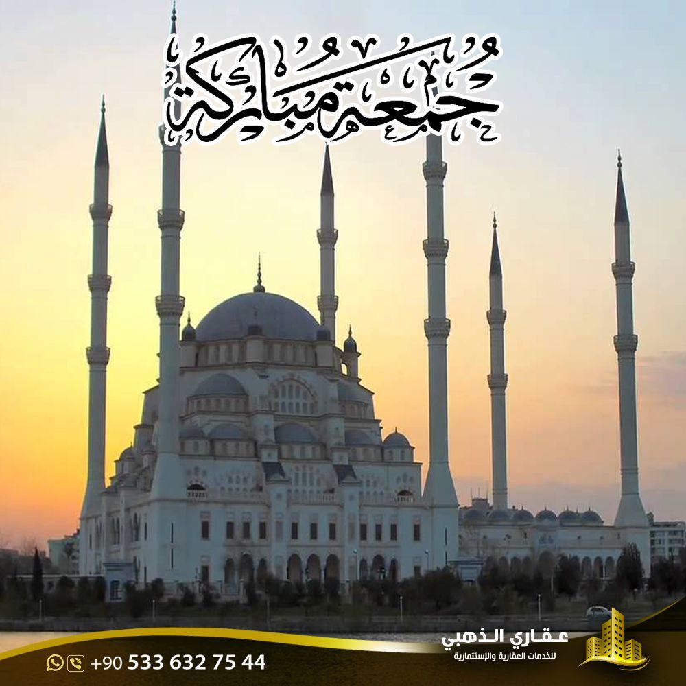 جمعة مباركة Taj Mahal Travel Quran