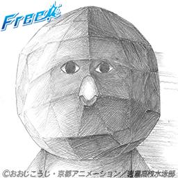 Iwatobi5 面白いイラスト アニメ 漫画 画像