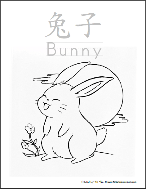 Mid Autumn Festival Coloring Pages Mid Autumn Festival