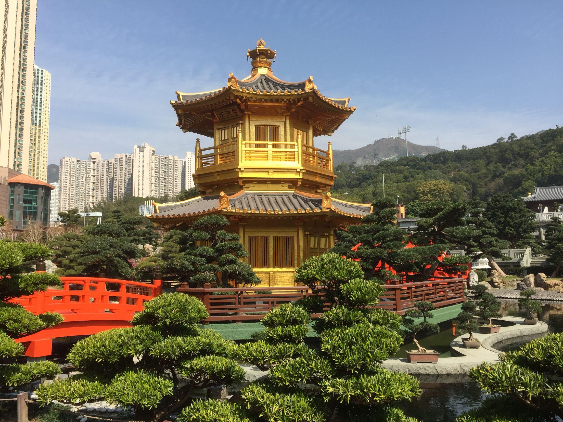 Golden Temple Nan Lian Garden House Styles Golden Temple Mansions