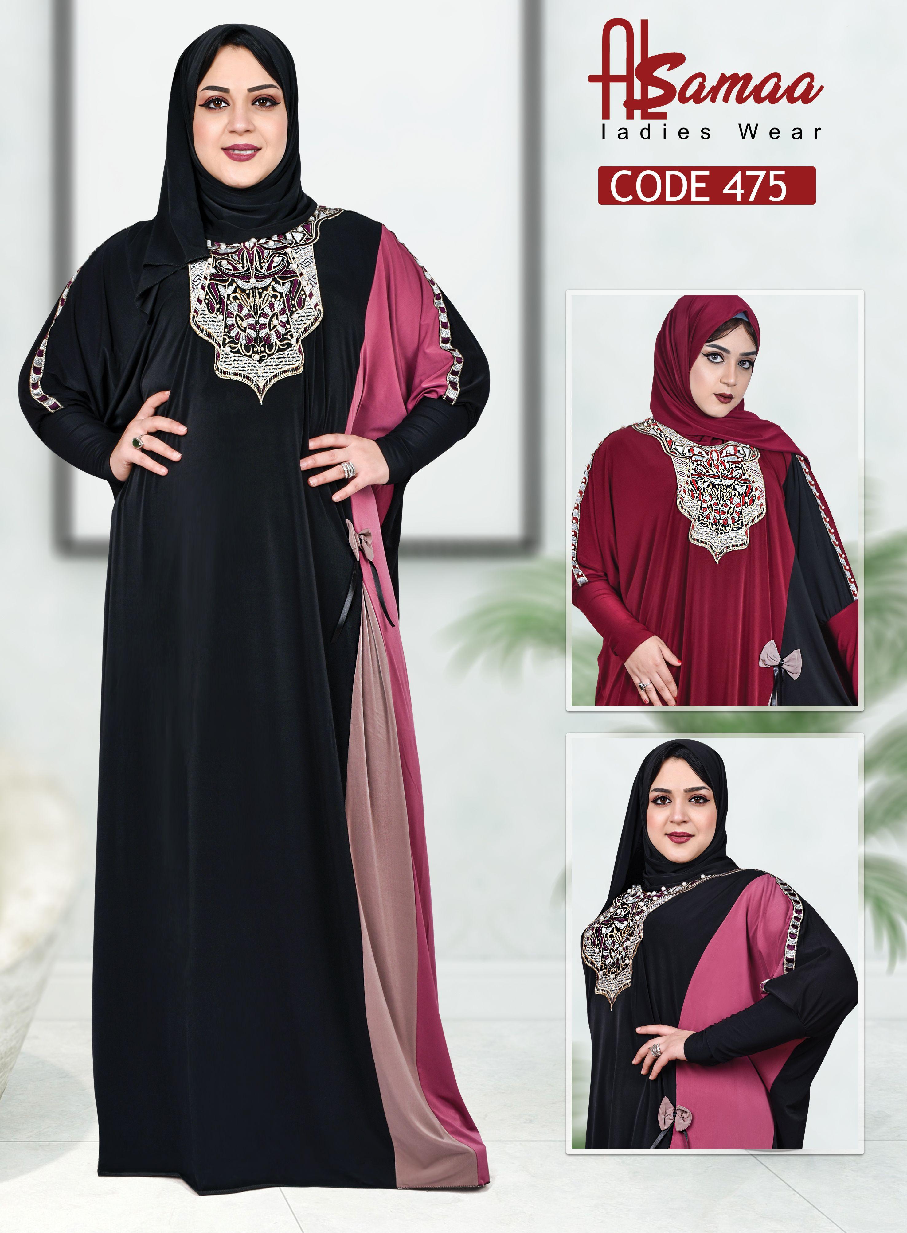 اسدالات عصريه لعام 2020 Hijab Fashion Fashion Checks