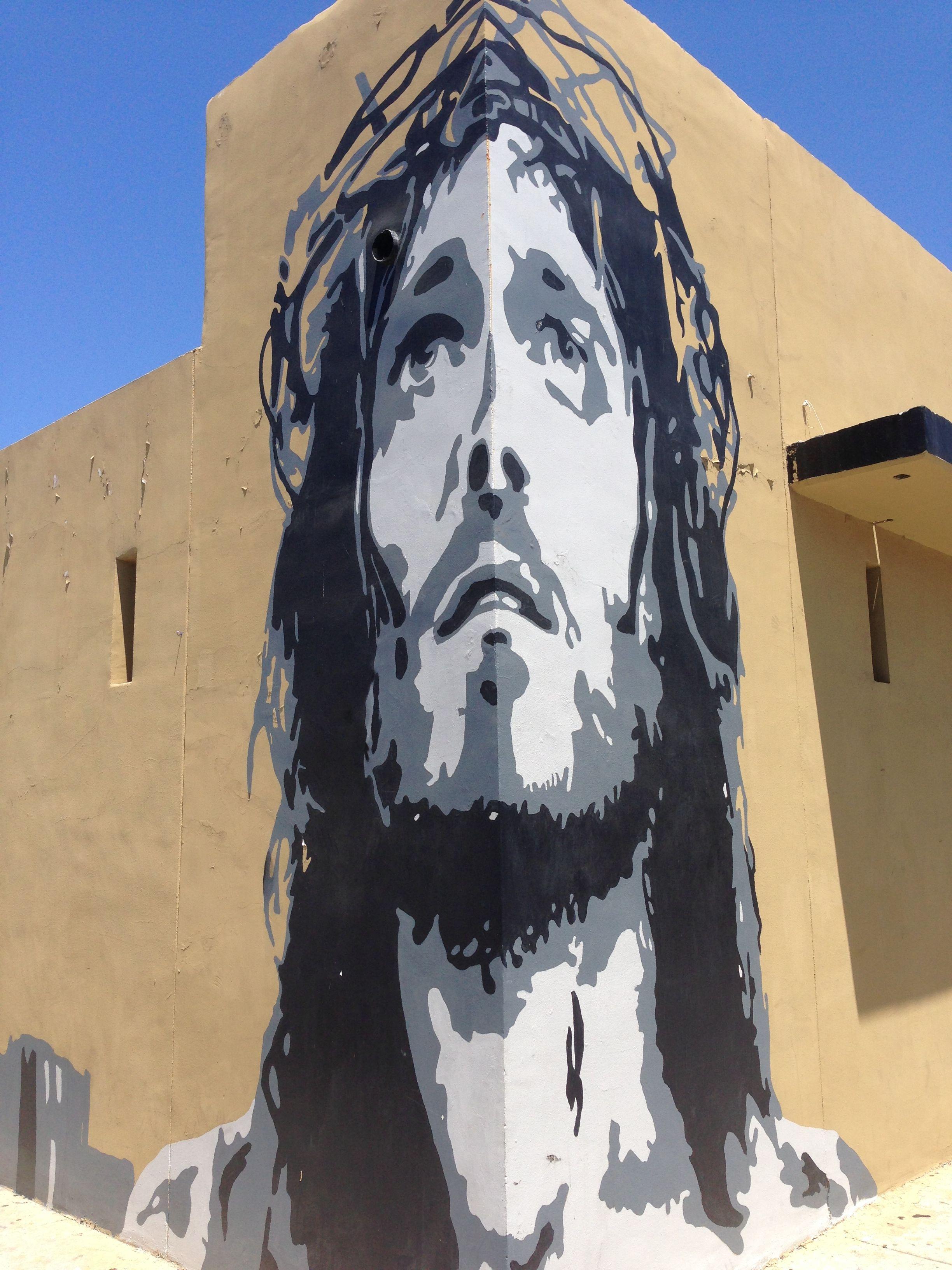 картинки граффити иисус стоит полностью
