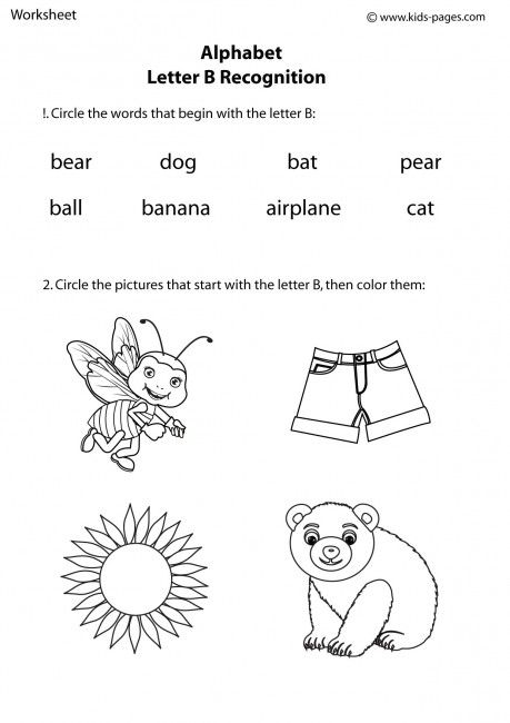 alphabet letter recongnition 3\/4 ABC Pinterest Worksheets - letter of recognition