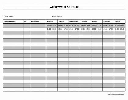 If you have at one time or another created paper timesheets - work schedule