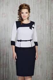 3445a11b8cac Resultado de imagen para modelos de conjuntos de faldas y blusa de ...