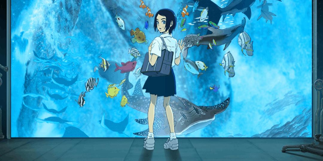 [TRAILER] Swim with 'Children of the Sea' in Select
