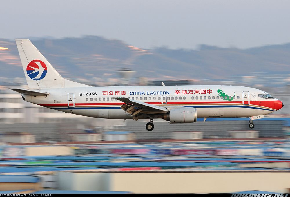 China Eastern Airlines B 2956 Boeing 737 33a Aircraft Picture