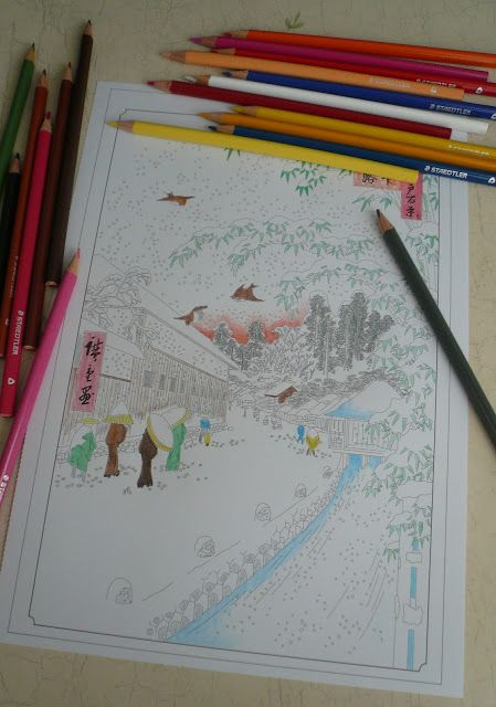 Japanese Prints Coloring Book Review Giveaway Japanese Prints Coloring Books Prints