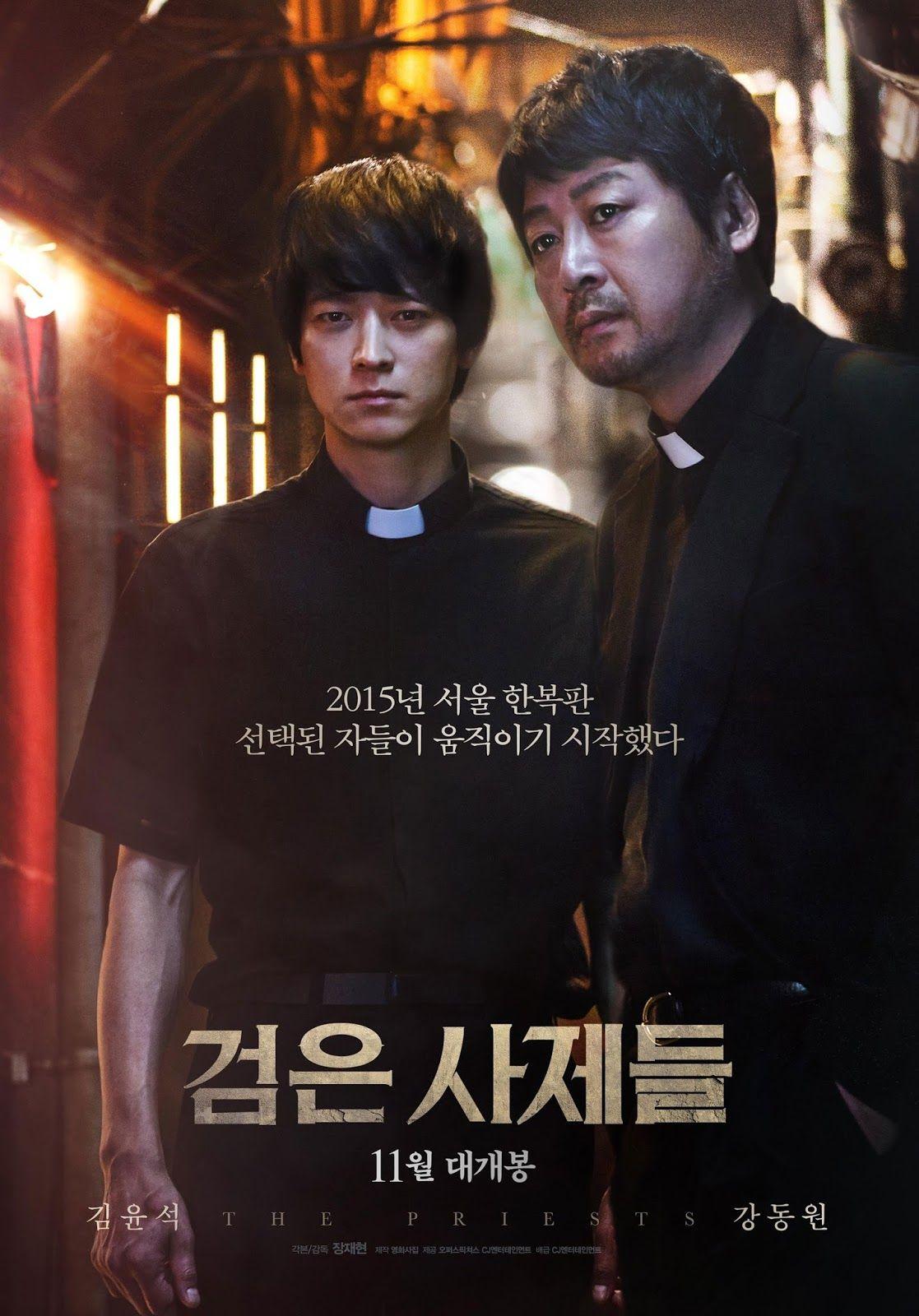 The Priest (2015) Subtitle Indonesia Películas completas
