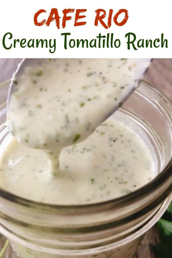 Cafe Rio Creamy Tomatillo Ranch Dressing An easy homemade copycat recipe of Cafe Rio Creamy Tomatillo Ranch Dressing. Throw all of the ingredients in a blender and enjoy you dressing over salad or any other Mexican dish!