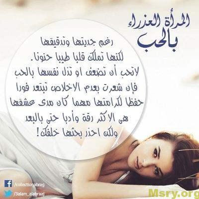 صفات واسرار وخصائص برج العذراء اليوم موقع مصري Virgo Quotes Love Quotes