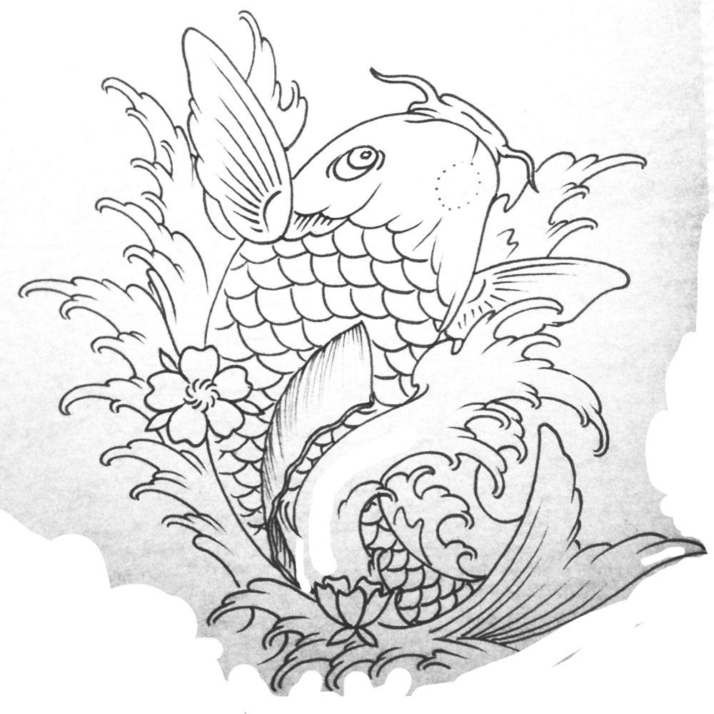 Japanese Koi Fish Tattoo Stencils Japanese Koi Fish Tattoo Koi Fish Tattoo Japanese Koi