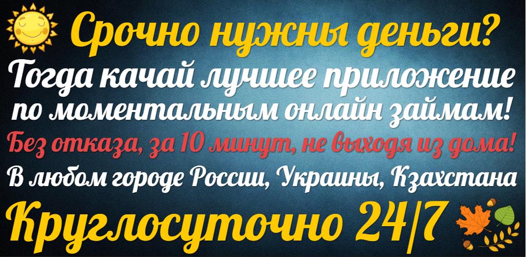 кредит на киви кошелек онлайн быстро без проверок в россии узнать бесплатно кредитную историю