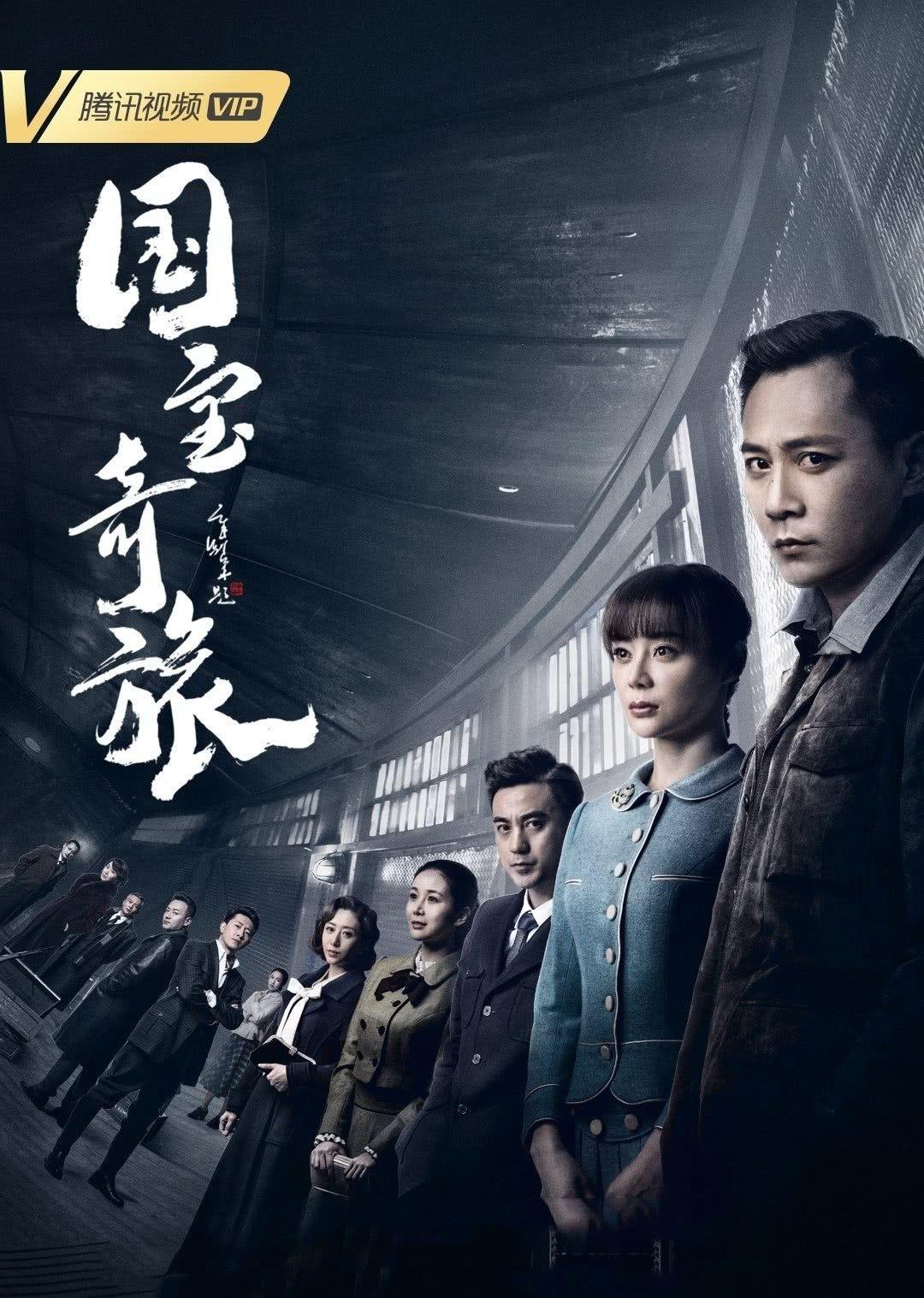 Pin by Tsang Eric on Chinese Actress National treasure