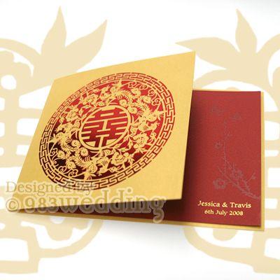 Shiny red in smile chinese wedding invitation card chinese double happiness wedding invitations stopboris Images