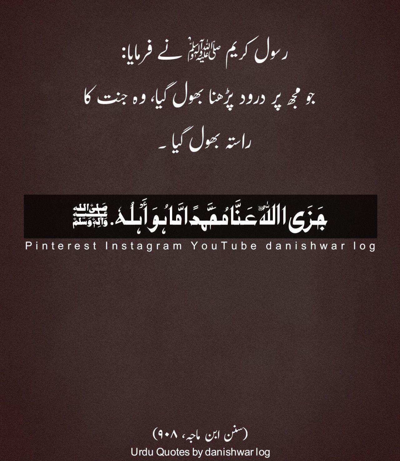 Islamic Post Moral