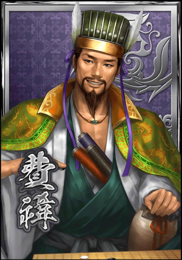 Fei Yi - Dynasty Warriors Blast
