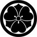 和の美 おしゃれまとめの人気アイデア Pinterest Ouchi Edu 家紋 日本 伝統 模様 紋章