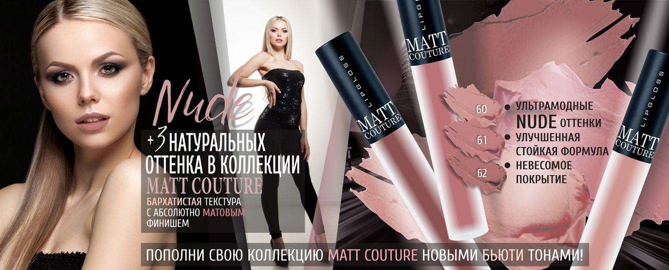 Белорусская косметика party купить avon духи