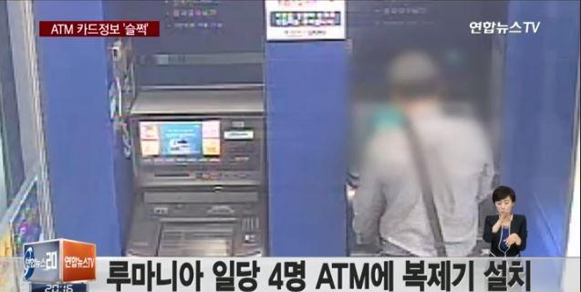 Romanian Couple Arrested for Credit Card Fraud   Koogle TV
