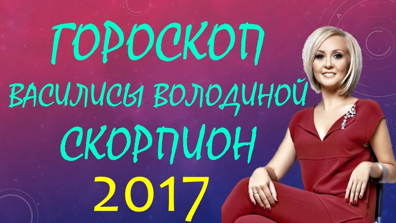гороскоп для тельца до конца августа на 2017 утро будет
