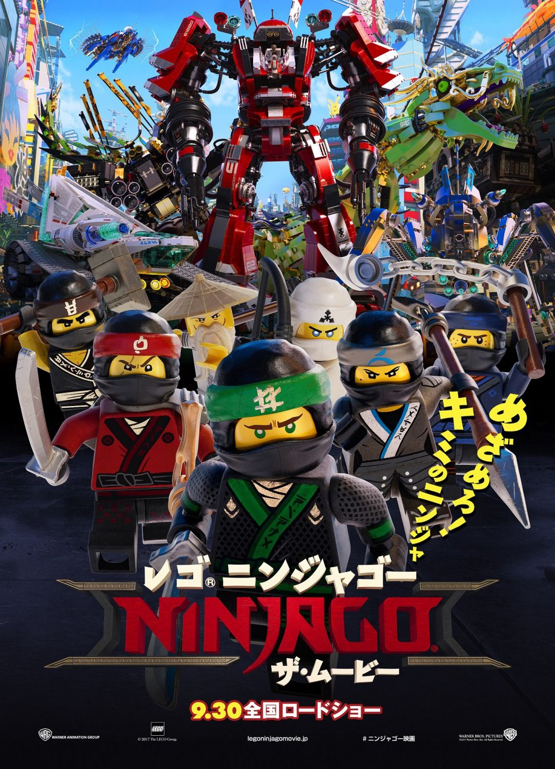 The Lego Ninjago Movie The Lego Ninjago Movie Japanese Poster Movies Tv Lego